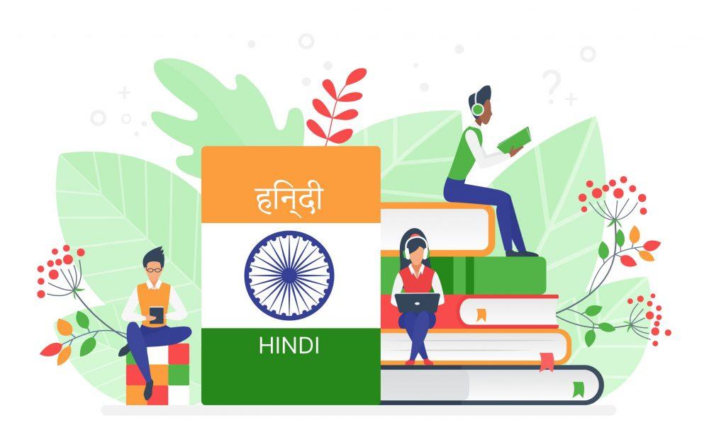 Indian Regional Languages Dubbing